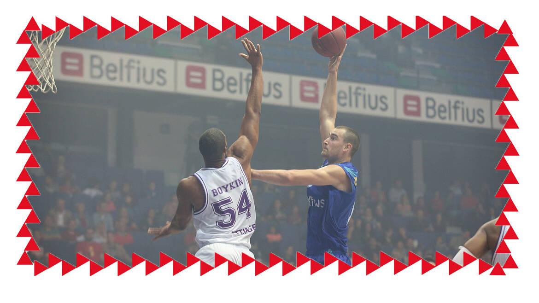 Basketball is great fun!